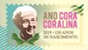 Selo comemorativo dos 130 anos de nascimento de Cora Coralina em 2019